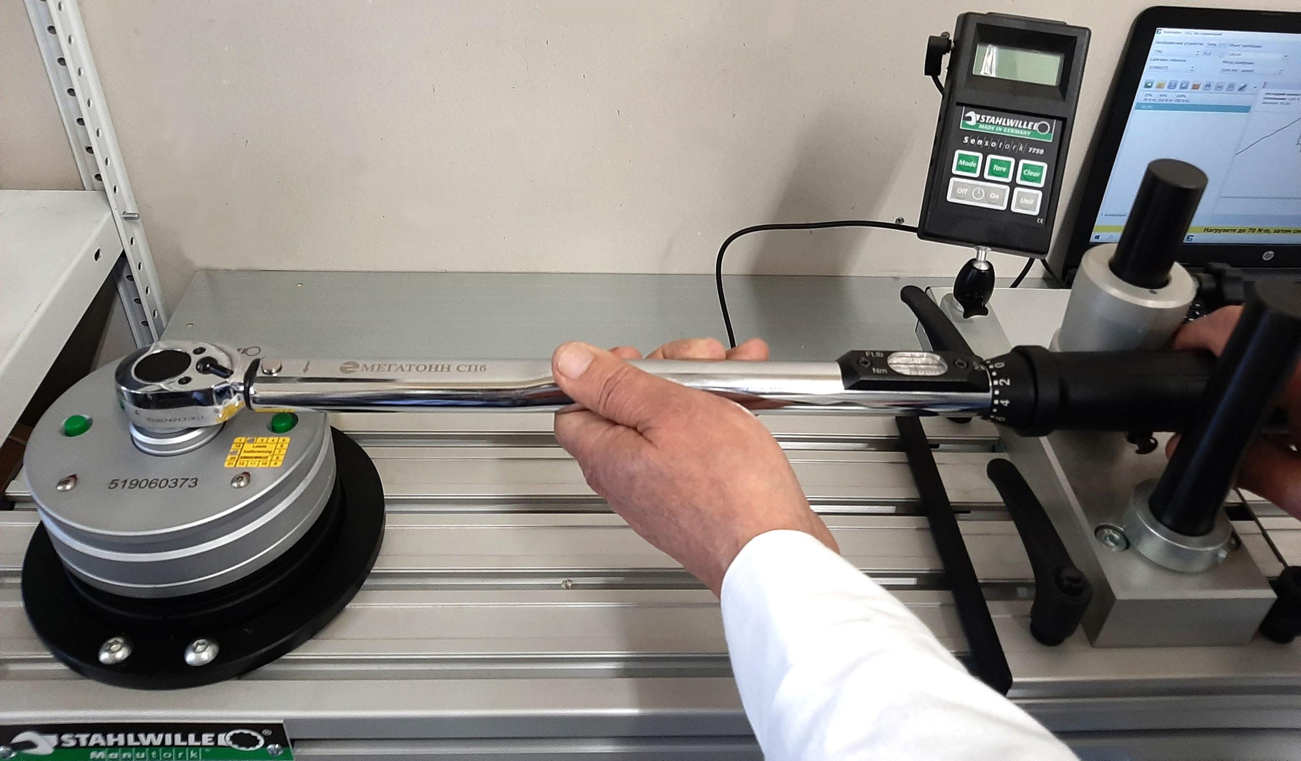 Калибровка и проверка динамометрического ключа